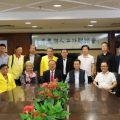 泰国统促会代表团访问广东省潮联会