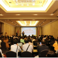 第三届东南亚中国图书巡回展走进曼谷