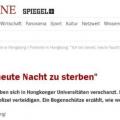 德国人都忍不住骂香港暴徒:就是一帮恐怖分子!