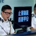 """侠客岛:新任港警""""一哥""""将给香港带来什么?"""