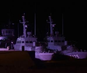 俄归还扣押船只抵达乌克兰 舰载设备全没了