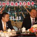 泰中福建安溪总商会陈伟龙会长访问亚洲和平发展青年商会