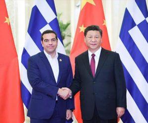中国和希腊关于加强全面战略伙伴关系的联合声明