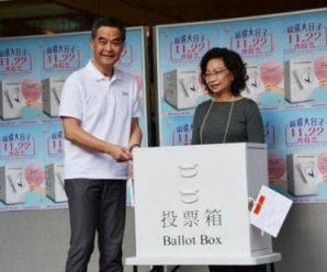 港媒:香港建制派要求公务员宣誓效忠特区政府 议案通过