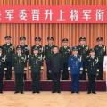 南、北、东三大战区军政主官半年内均晋升上将