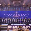 泰中福建安溪总商会举行成立暨第一届理事会就职典礼