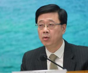 香港保安局局长:部分暴徒可能曾在外地受训