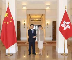 香港中联办主任骆惠宁拜会林郑月娥:推进止暴制乱、恢复秩序工作
