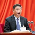 习近平总书记在十九届中央纪委四次全会上发表重要讲话
