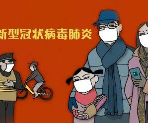 武汉金银潭医院院长:新冠肺炎是自限性疾病 治愈率很高