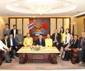 黑龙江省对外友好协会代表团到访泰国统促会
