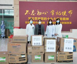 泰国统促会荣誉会长莫杰锋向东莞捐赠大量医用物资