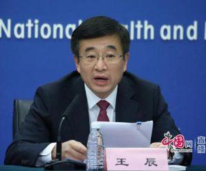 中国医科院院长:大量轻症患者没收治加剧疫情 必须扩大收治容量