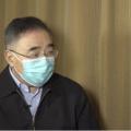 中央指导组专家:武汉有望3月底新增清零 4月底除湖北外能摘口罩