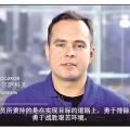 俄罗斯航天员祝愿中国战疫必胜