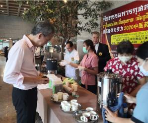 中医药助力泰国抗击新冠肺炎疫情