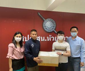 泰国统促会陈伟龙副会长向辉煌警察局捐赠医用物资