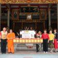 泰国王氏宗亲总会王义民理事长向宗亲会捐赠消毒物品