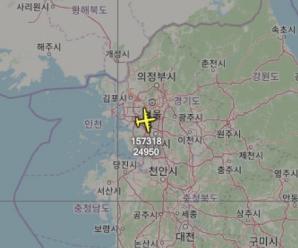 美军侦察机飞越首尔上空 同一天还曾飞越黄海东海