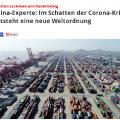 德国中国问题专家:中国正从新冠病毒阴影中快速恢复