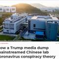 美媒揭反华阴谋论炮制套路:官方放料–媒体加工–政客呼应