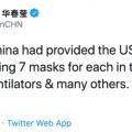 中国已向美国提供24亿只口罩 空军向3国急送试剂盒