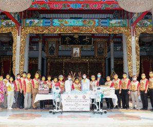 泰国王氏宗亲总会向拉威提医院捐赠呼吸机