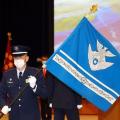"""紧跟美国太空军 日本""""宇宙作战队""""也公布军旗"""