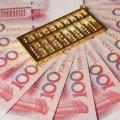 如何稳住中国经济基本盘?