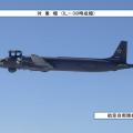 时隔近两月 俄军飞机再次抵近日本空域