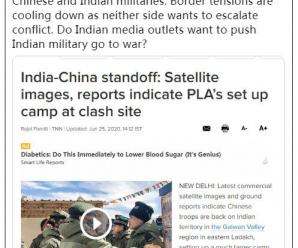 胡锡进:印媒炒作解放军部署,这是谋划挑动印度军队开战?