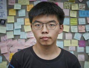 香港国安法第43条实施细则今日生效 限制受调查的人离开香港