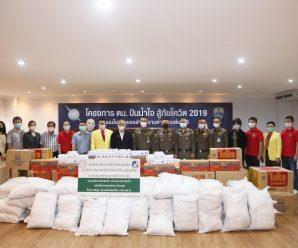 泰国统促会向泰国移民总局捐赠防疫物资