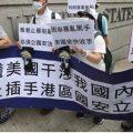 香港市民频赴美国驻港总领事馆外抗议 痛斥美国干涉香港事务