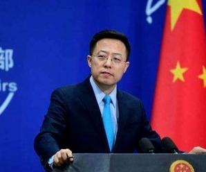 外交部回应:澳政府称公民来中国可能被随意拘押