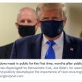 特朗普为何戴起了口罩?