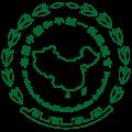 国侨办、侨联涉侨法律政策指南(2020年8月)