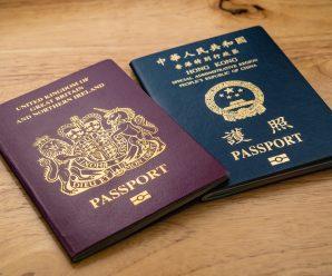 英国给港人移民开出条件 港媒:果然天下没免费午餐