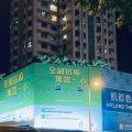 香港现全球首例新冠二次感染 群体免疫神话破灭?