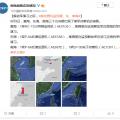 解放军演习之际,美侦察机分三路监视黄海、东海、南海