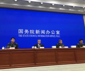 国防部:今日起东部战区在台海附近组织实战化演练