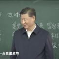 希望孩子们都能长成中华民族的参天大树