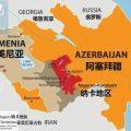 阿塞拜疆总统宣布国家进入战争状态