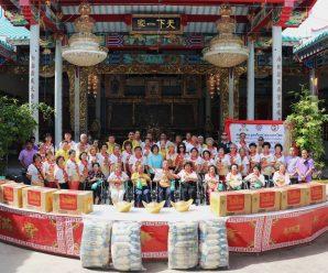 泰国王氏宗亲总会举行土地公土地婆神龛落成法会