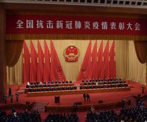 全国抗击新冠肺炎疫情表彰大会在京举行
