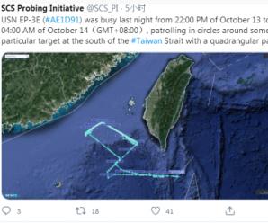 解放军在福建古雷半岛实弹射击之际 美军深夜出动侦察机