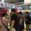 中国黄金周消费火爆 经济复苏将提振邻国