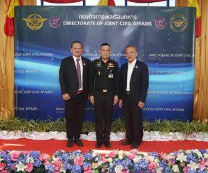 泰国海军将领福利部举行成立24周年纪念活动