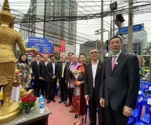 亚洲和平发展青年商会会长王祥滨出席《王子变青蛙》杀青典礼
