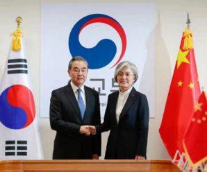 王毅国务委员兼外长同韩国外长康京和会谈 达成10项共识